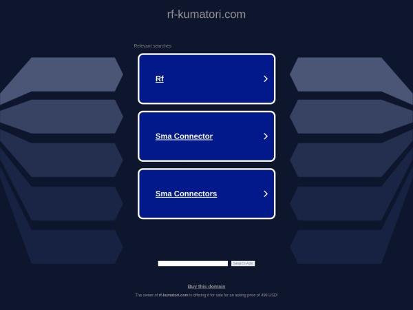 http://www.rf-kumatori.com