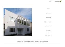 リニアデザイン建築事務所