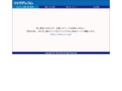 http://www.ric.co.jp/book/contents/book_1018.html