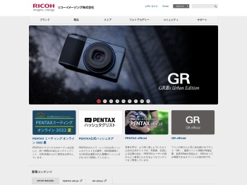 http://www.ricoh-imaging.co.jp/japan/index.html