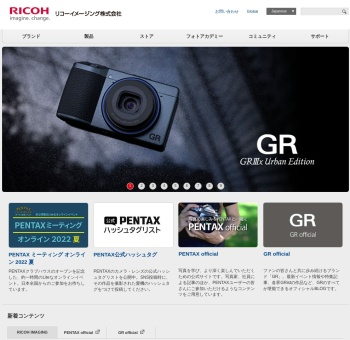 Screenshot of www.ricoh-imaging.co.jp