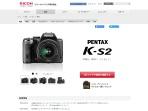 Screenshot of www.ricoh-imaging.co.jp