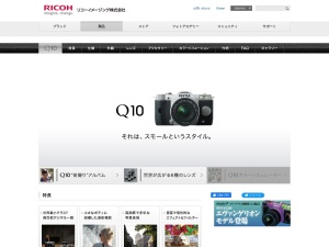 http://www.ricoh-imaging.co.jp/japan/products/q10/