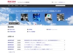 Screenshot of www.ricohelemex.co.jp