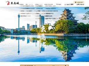 http://www.rijo-castle.jp