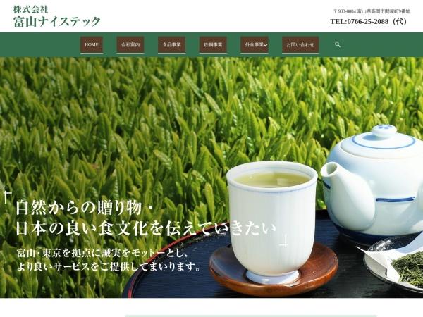 http://www.rikyuen.jp
