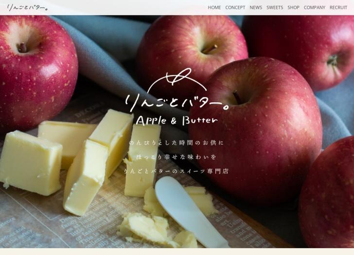 Screenshot of www.ringo-butter.com