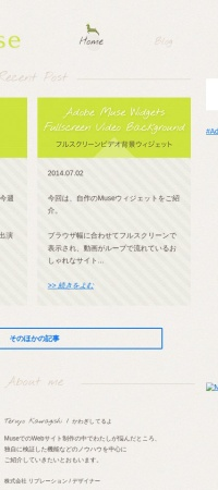 Screenshot of www.ripplation.co.jp