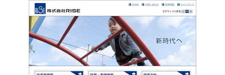 Screenshot of www.rise-i.co.jp