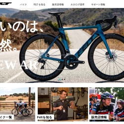 http://www.riteway-jp.com/bicycle/felt/