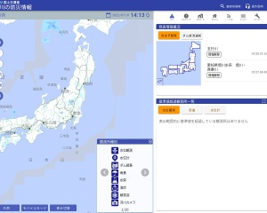 Screenshot of www.river.go.jp