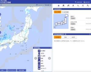 Screenshot of www.river.go.jp