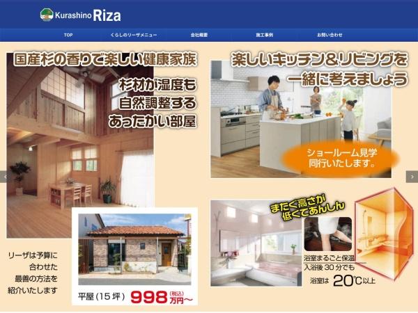Screenshot of www.riza.co.jp