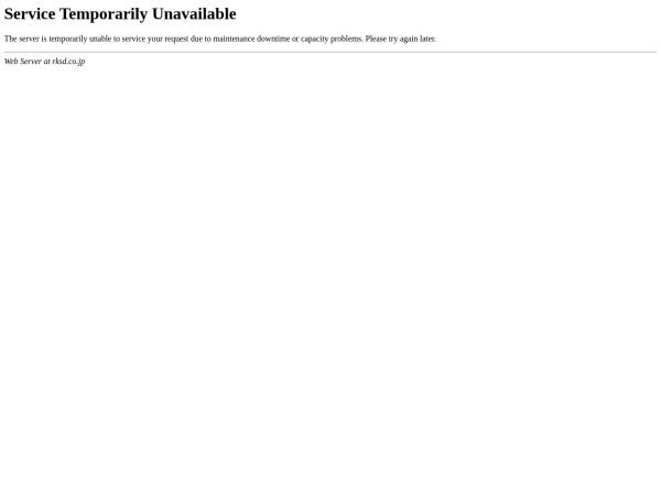 Screenshot of www.rksd.co.jp