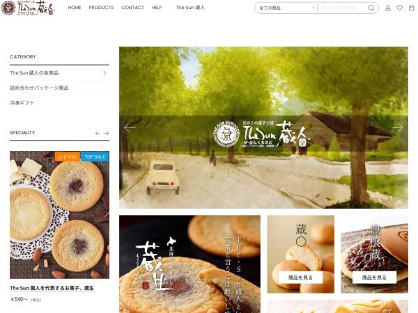 Screenshot of www.robakashitsukasa.co.jp