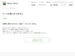 http://www.rockfield.co.jp/brand/vege/images/top/top_slide04.jpg