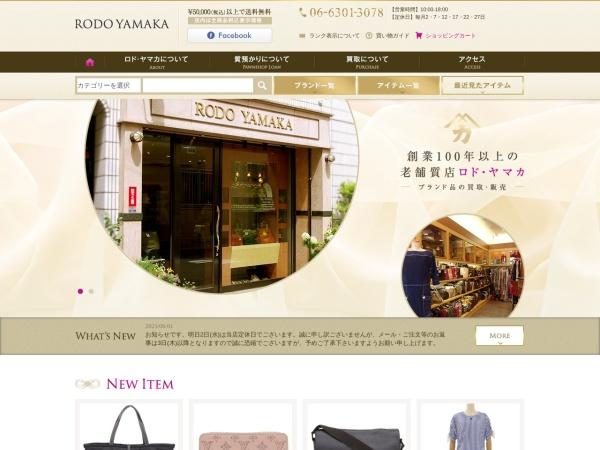 Screenshot of www.rodoyamaka.com