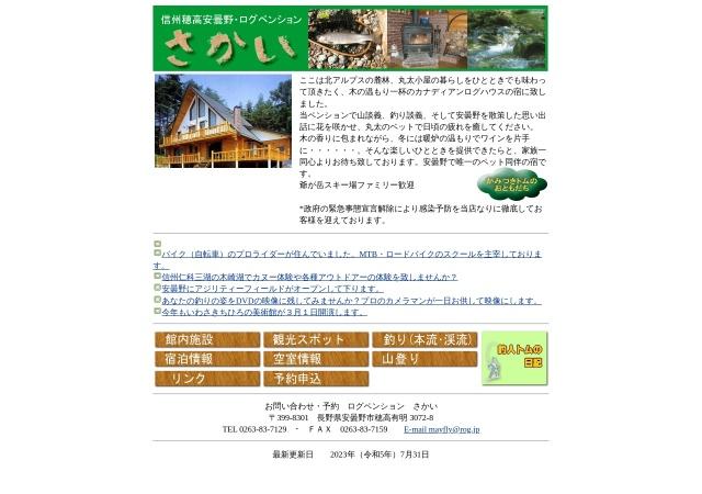 Screenshot of www.rog.jp