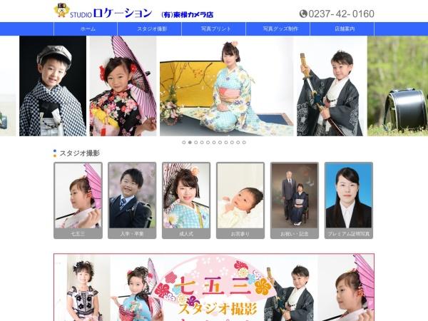 Screenshot of www.roke.co.jp