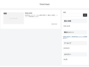 http://www.rokkosun-music.com