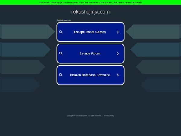 Screenshot of www.rokushojinja.com