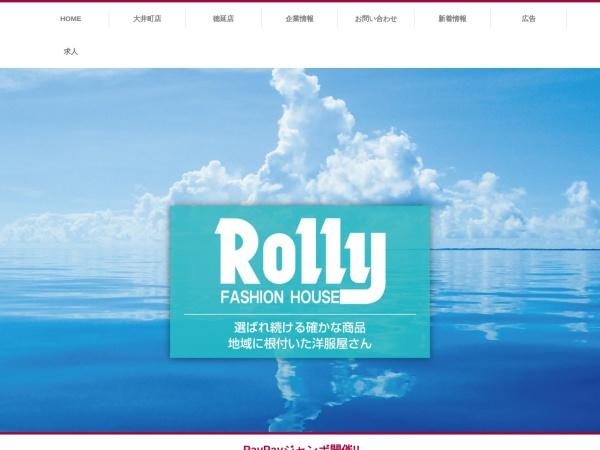 http://www.rolly.co.jp