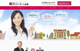 http://www.ronhome.jp/
