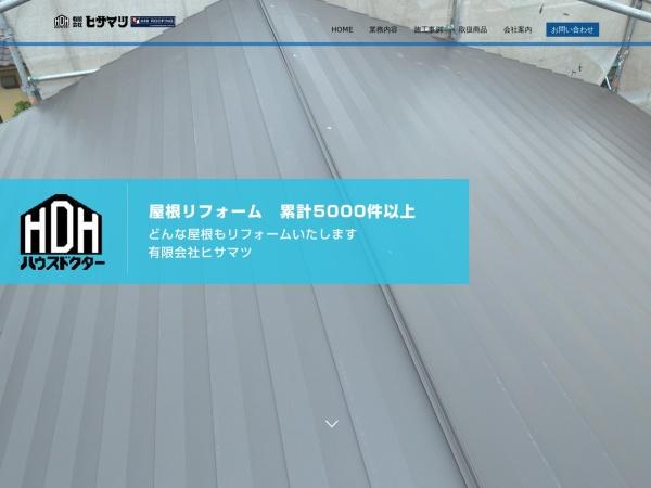 http://www.roof-hisamatsu.com/