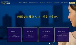 Screenshot of www.roppongi-kousaiclub.com