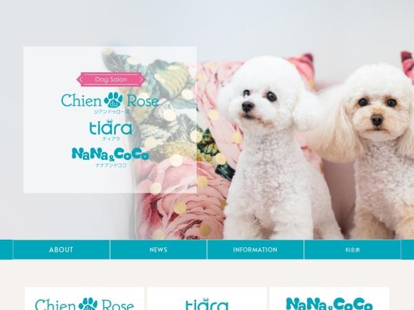 Screenshot of www.rose-du.jp