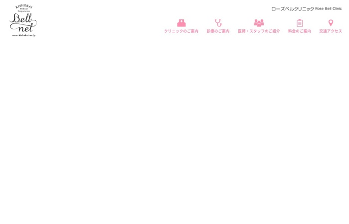 Screenshot of www.rosebell.jp