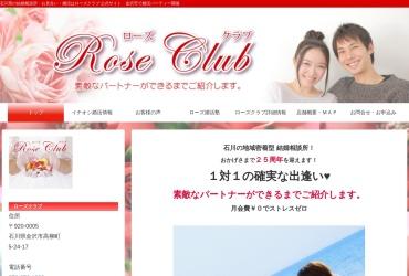 Screenshot of www.rosekonkatsu.com