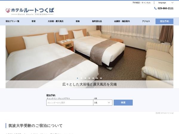 Screenshot of www.route-tsukuba.jp
