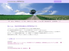 Screenshot of www.rrpken.jp