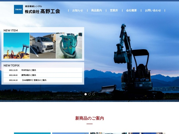 Screenshot of www.rtg.co.jp