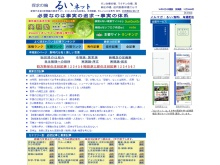 Screenshot of www.rui.jp