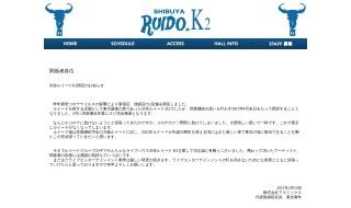 渋谷RUIDO K2