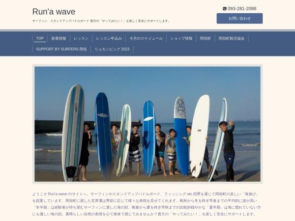 http://www.runawave.com