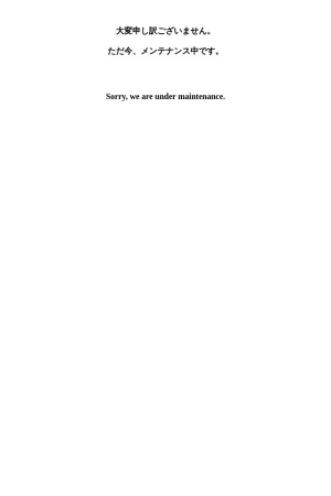 Screenshot of www.rurubu.com