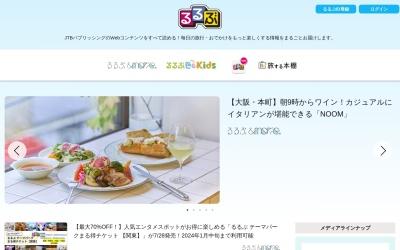 Screenshot of www.rurubu.com