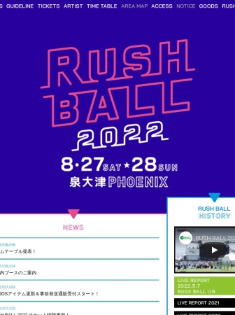 Screenshot of www.rushball.com