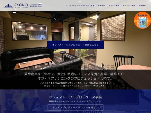Screenshot of www.ryoko.gr.jp