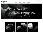 http://www.ryomagolf.co.jp/