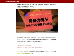 http://www.ryugaku-online.com/