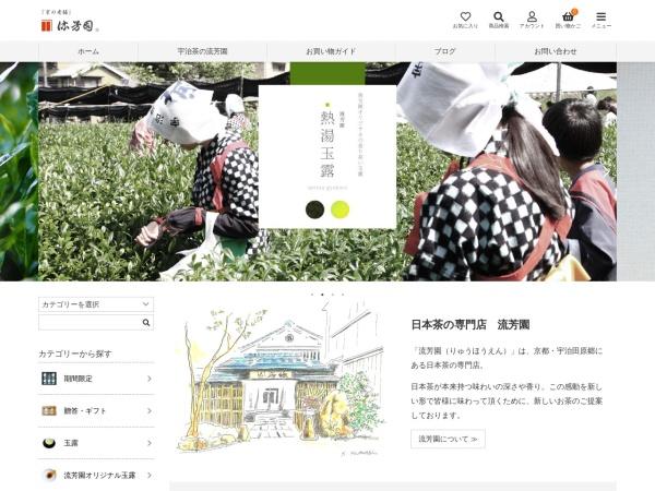 Screenshot of www.ryuhoen.co.jp