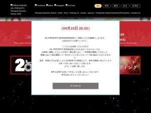 http://www.ryukyu-kaiensai.com