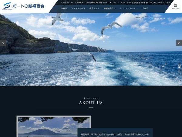 Screenshot of www.s-boat.jp