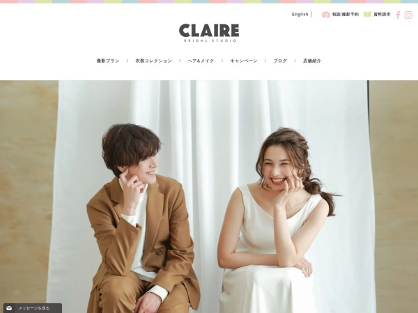 Screenshot of www.s-claire.jp