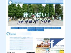 http://www.s-himawari.jp/
