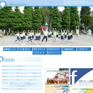 Screenshot of www.s-himawari.jp